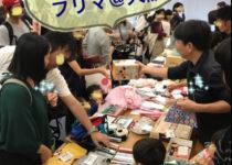 【第12回 双子リサイクルフリマ】双子サークル『ジェミニ』大阪守口市🌟4/27